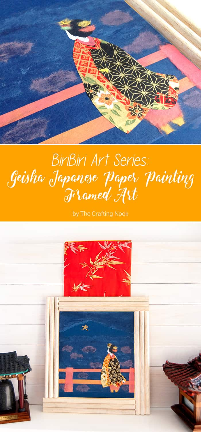 BiriBiri Art Series: Geisha Japanese Paper Painting Framed Art